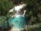 Cascadas del Chiflón